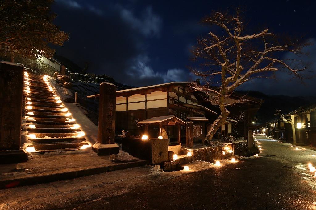 妻籠宿 2月のみどころ 氷雪の灯祭り