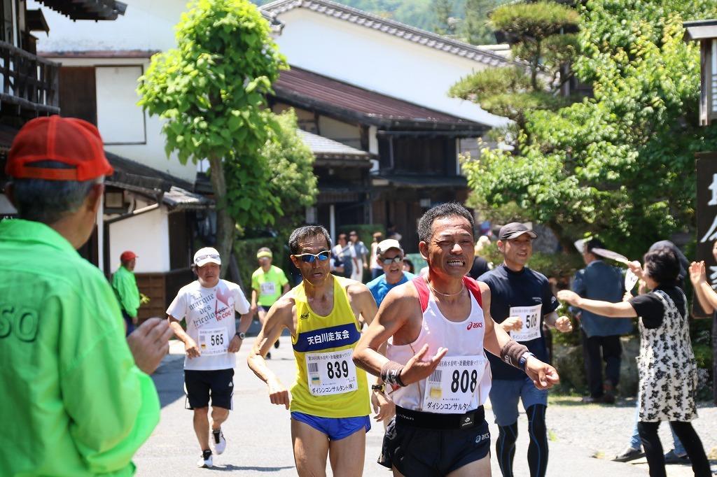 妻籠宿 6月の見どころ 南木曽町・妻籠健康マラソン大会